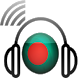 All Bangladesh Radio by eappbd