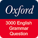 English Grammar Test by AT Production