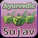 AyurvedicTips-आयुर्वेदिक सुजाव by HindiaN Apps