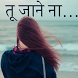 hindi shayari status love sms by Ravindra Bagale