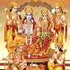 Malayalam Adhyatma Ramayanam by Mahesh Padmai