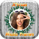 2018 Xmas Photo Frames & New Year Photo Editor2018 by Jitta Foto App