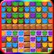 Gummy Bear Crush Match by Ki Jaed