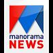 Manorama News by Malayala Manorama Co. Ltd.