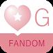 매니아 for 소녀시대 팬덤 by Skylove Ltd.