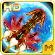 Galaxy Shooter HD Space War by Mangata Media