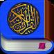 Le Coran Français by quran