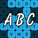 High Speed ABC Alphabet Game by Lean Art Cast