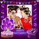 Birthday Photo Frames by CHUMOB CO., LTD.