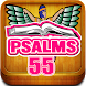 Psalms 55 by Jesus Miracle Church