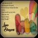Romantic Shayari by Photovideomixerapps