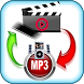 Video to Mp3 Converter pro by aappsme