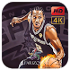 Kawhi Leonard Wallpaper NBA by Alfarizqy Inc.