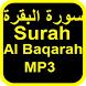 Surah Al Baqarah MP3 by KareemTKB