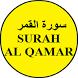 Surah Al Qamar MP3 by skiyawa