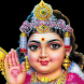 Lord Muruga Listen and Read by SuVi Apps