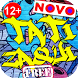 Placa no Chão TATI ZAQUI 2017 by Intan - App Studio