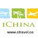 iChina by Itamar Kaufman