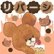 くまのがっこうリバーシ【公式アプリ】 by Kazutaka Sato