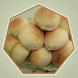 طرق عمل الخبز فى المنزل by Mohamed Rushdy