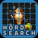 Wordsearch Revealer Unique by PuzzlePups