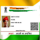 Aadhar Card Download by Crazy Web Pvt Ltd
