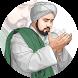 Lirik Sholawat Habib Syech by Startup Media