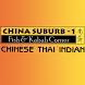 China Suburb -1 by Wera Food Technology Pvt Ltd