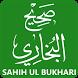Sahih Bukhari - صحيح البخاري by Ramadan Muslim Islamic Apps