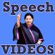 Jayalalitha Amma Speech VIDEOs by Pyaremohan Madanji