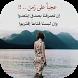 كلمات حزينة و مؤثرة بالصور by chabdi