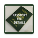 Pak Passport Fee - Details