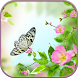 HD Gentle Flowers Wallpaper by Forever WallPapers