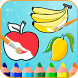 Fruits Coloring Book & Drawing Book by UVTechnoLab