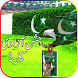 Independence Day Greeting Card Editor & Share by Best App Solution