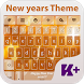 New Year Keyboard Theme