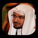 محاضرات صوتية للشيخ المغامسي by Resala Soft
