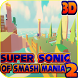 super sonic of smash bros & adventure world island by walidos cool