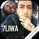 7liwa music - حليوة by