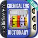 Chemical Engineering Dict by Julia Dictionary Inc