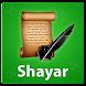 Sharo Shayri by GSsolution