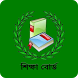 Education Board Bangladesh by main