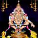 KJYesudas Ayyappa Songs Tamil & Malayalam