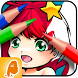 Kids Coloring Book - Paint, Draw & Coloring Game by EasyTaps