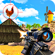 Classic Farm Chicken Shooting 2017 by Game Arena