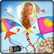 Makar Sankranti Photo Frames by SmartQuickApps