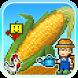 Pocket Harvest by Kairosoft Co.,Ltd