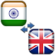 Hindi-English Translator by ArtemitSoft App