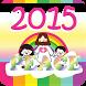 2015 China Public Holidays by Rainbow Cross 彩虹十架 Carey Hsie