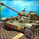 Impossible Battle Tank: Panzer Stunts by Wrestling Games